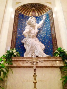 Statue of the Blessed Virgin Mary at the Cathedral of St. Matthew the Apostle in Washington, D.C.